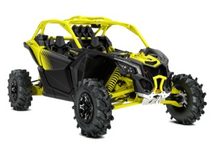 Квадроцикл BRP Can-Am MAVERICK X3 X MR TURBO R 2019