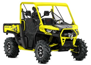 Квадроцикл BRP Can-Am TRAXTER HD10 XMR 2019
